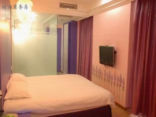 Lavender Hotel - Room type photo