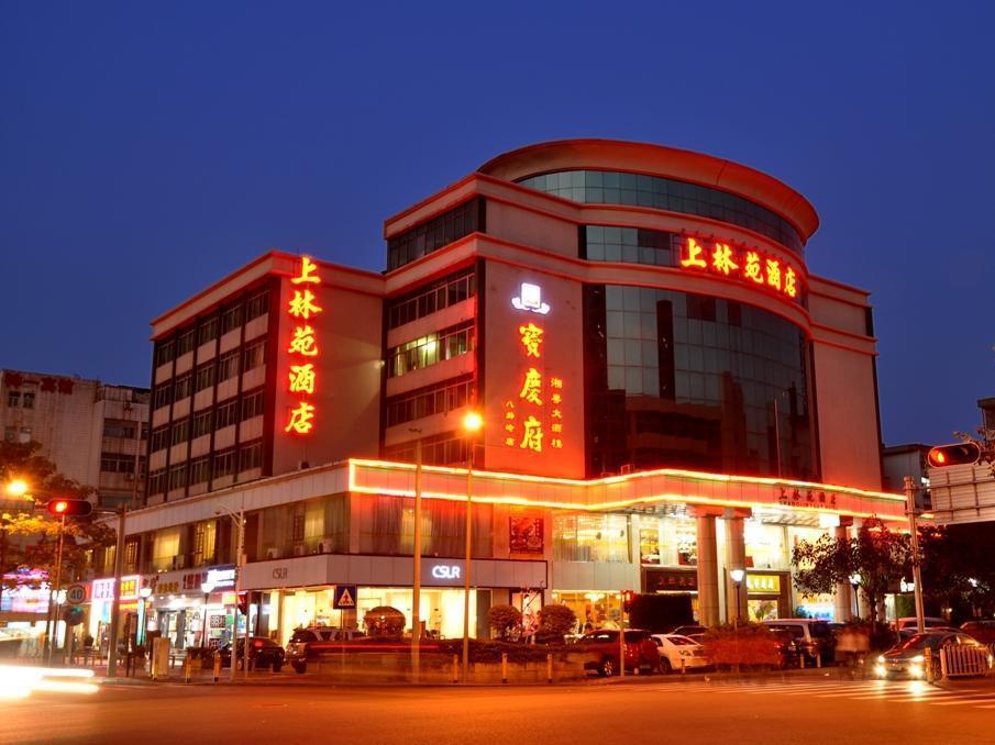 Shanglinyuan Hotel
