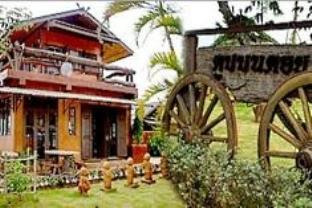 Toobbondoi Resort - Hotell och Boende i Thailand i Asien