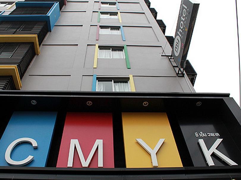 Hotell My hotel CMYK @ Ratchada i , Bangkok. Klicka för att läsa mer och skicka bokningsförfrågan