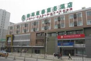 GreenTree Inn Xueqing Road Hotel