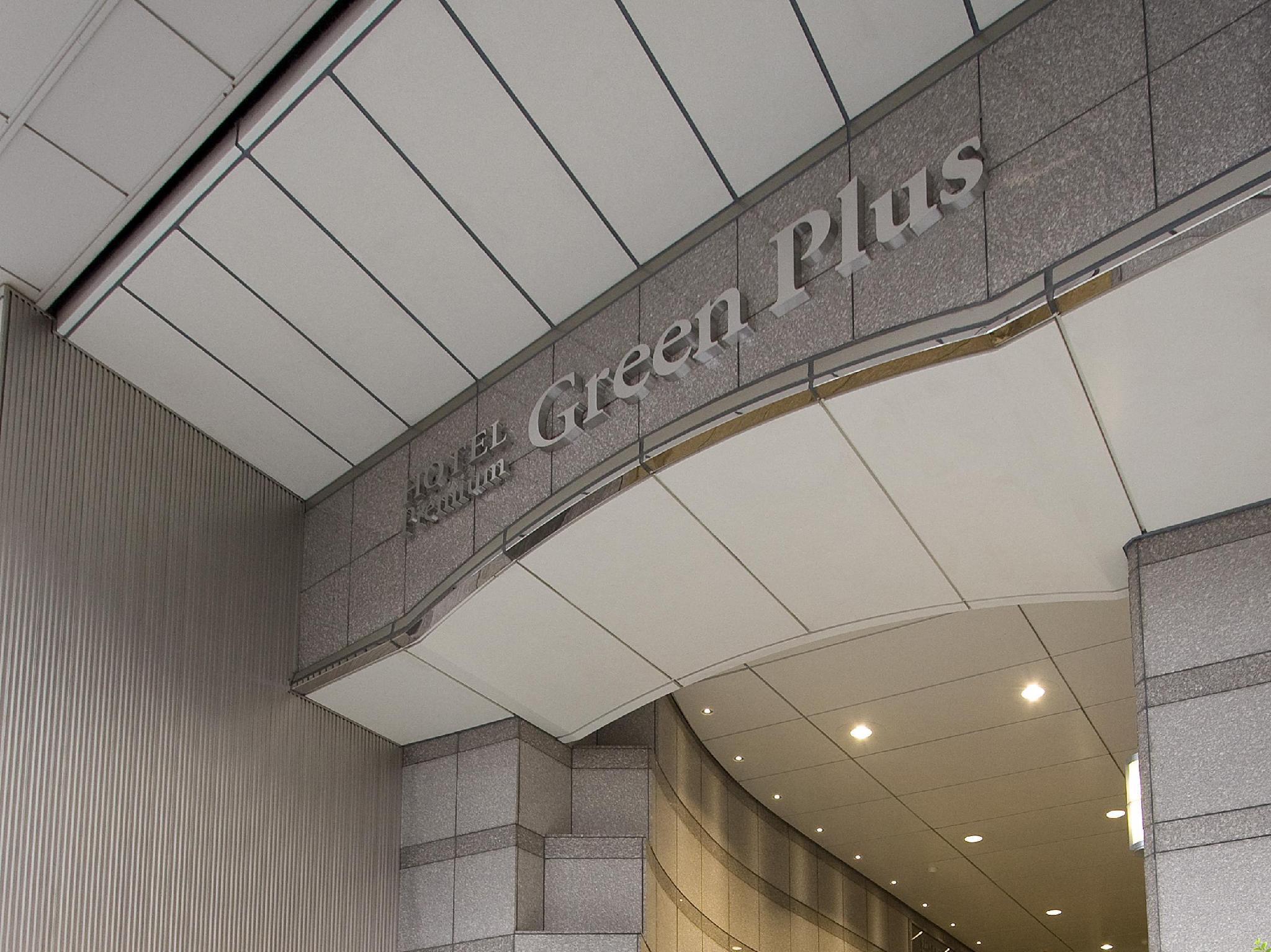 Hotel Premium Green Plus Sendai / Matsushima