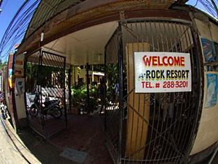A-Rock Resort - More photos