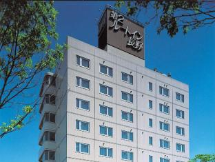 hotel Hotel Route Inn Nagano2