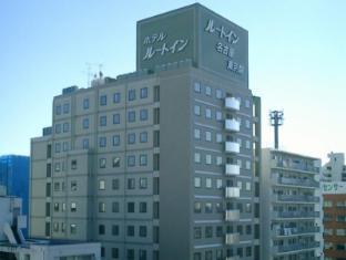 hotel Hotel Route Inn Nagoya Higashi Betsuin