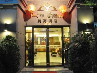 Macau Phnom Penh Hotel Phnom Penh - Entrance