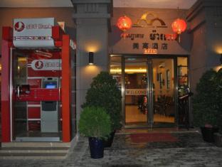 Macau Phnom Penh Hotel Phnom Penh - ATM Machine