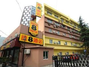 Super 8 Hotel Hangzhou Wulin Square Hangzhou - Hotel Exterior