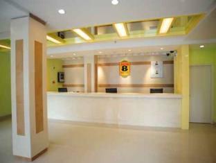 Super 8 Hotel Hangzhou Wulin Square Hangzhou - Lobby