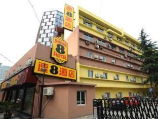 Super 8 Hotel Hangzhou Wulin Square Hangzhou - Exterior