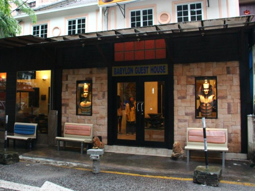 Babylon Guest House - Hotels and Accommodation in Malaysia, Asia