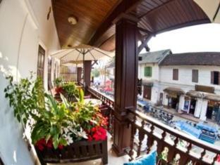 Luang Prabang Bakery & Guest House - More photos