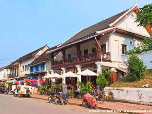 Luang Prabang Bakery & Guest House