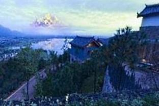 Lijiang Ancient Town Golf Hotel