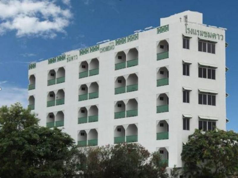 โรงแรม ชมดาว