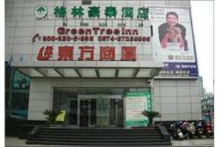 GreenTree Inn Ningbo Tianyi Square