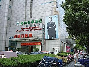 GreenTree Inn Ningbo Tianyi Square - More photos