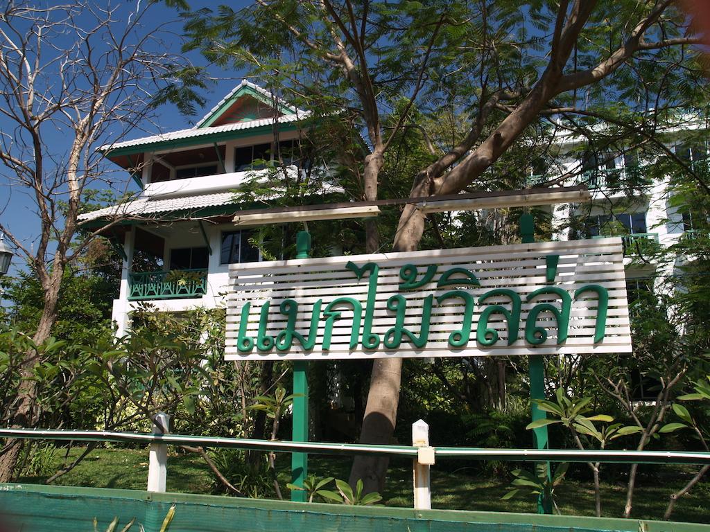 Hotell Makmai Villa i , Rayong. Klicka för att läsa mer och skicka bokningsförfrågan
