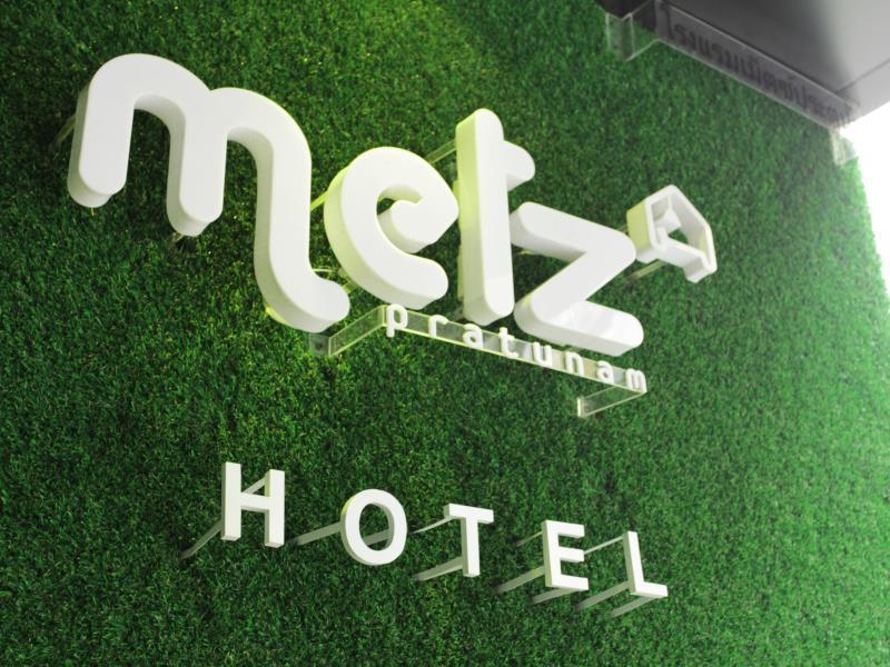 メッツ プラトゥーナム ホテル9