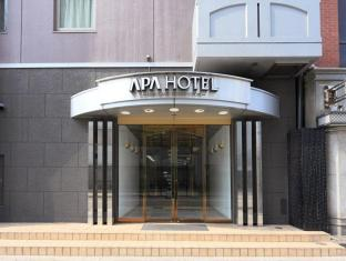 hotel APA Hotel Marugame-Ekimae-Odori