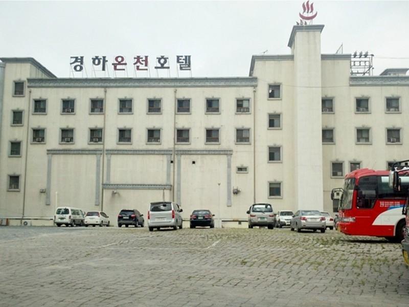 Goodstay Kyungha Spa Hotel Daejeon