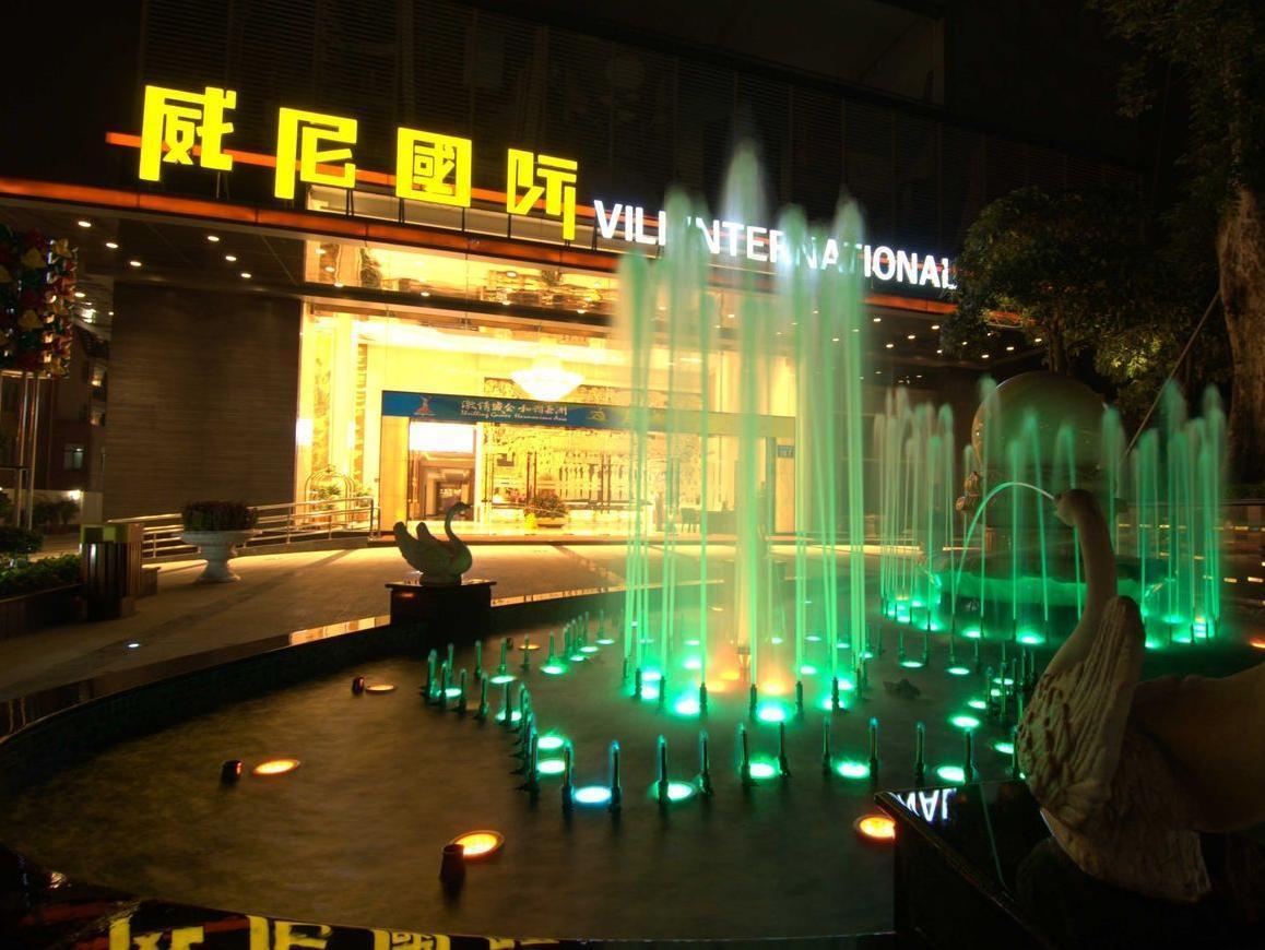 廣州威尼國際酒店