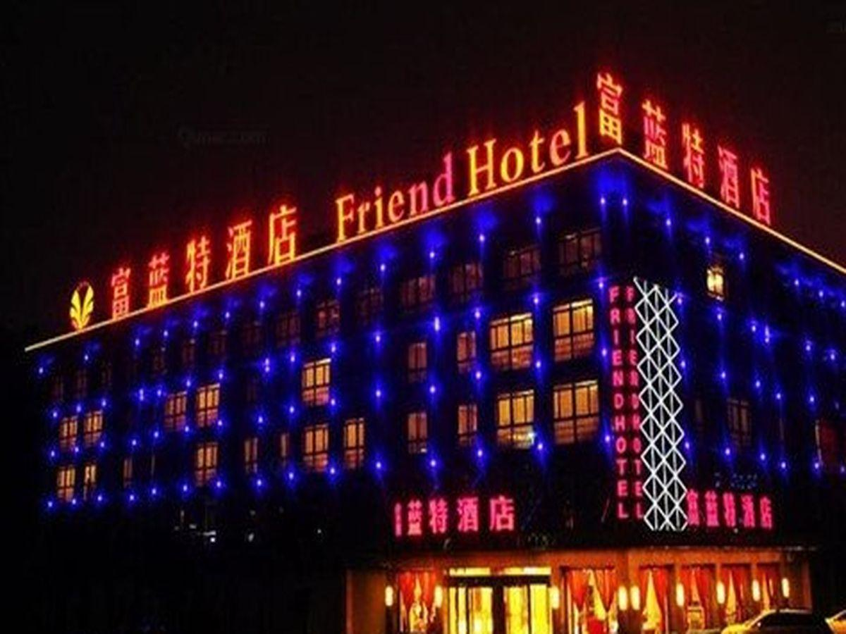 Yiwu Friend Hotel - Yiwu
