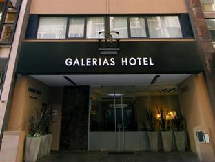 Galerias Hotel - Hotels and Accommodation in Argentina, South America