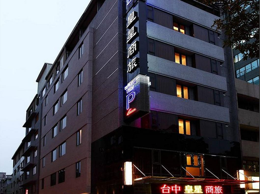 Huang Shin Business Hotel-Chung Kang - Hotels and Accommodation in Taiwan, Asia