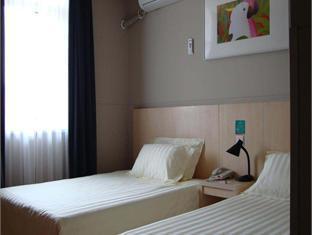Jinjiang Inn Jinan Quancheng Square - More photos