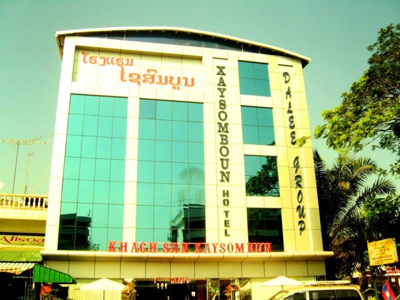Xaysomboun Hotel - Hotels and Accommodation in Laos, Asia