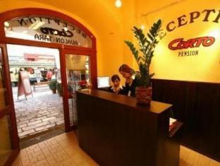 Pension Corto Old Town Prague - Recreational Facilities
