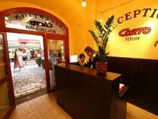 Pension Corto Old Town Prague - Reception