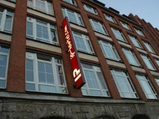 Industriepalast Hostel Berlin برلين - المظهر الخارجي للفندق
