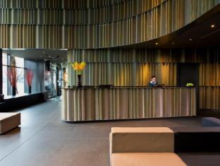Sana Berlin Hotel Berlín - Vestíbul