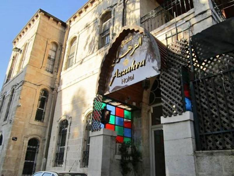 Azzahra Hotel Jerusalem - Hotels and Accommodation in Israel, Middle East