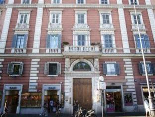 Room 4 Rome Guest House Risorgimento Rome - Hotel exterieur
