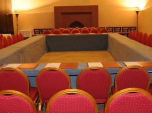 Art suites el jadida el cedide toplantı salonu