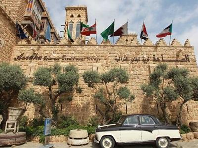 Assaha Hotel - Hotels and Accommodation in Lebanon, Middle East