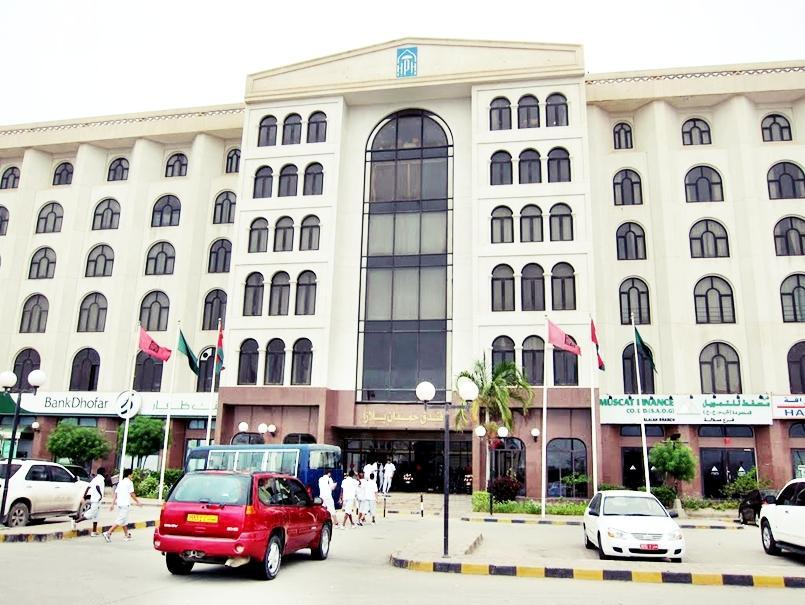 Hamdan Plaza Hotel - Hotels and Accommodation in Oman, Middle East