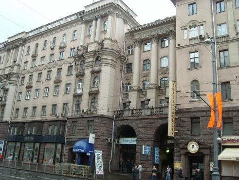 Eesti Airlines Hostel Moscow - Exterior