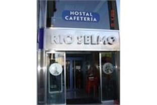 โรงแรมโอสตาล ริโอ เซลโม่