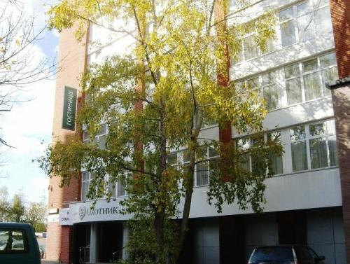 Okhotnik Hotel Moscú - Exterior del hotel