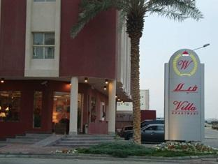 Villa Hotel Apartment - Hotels and Accommodation in Saudi Arabia, Middle East