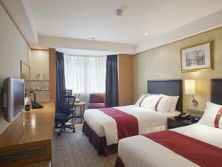 Holiday Inn Macau Hotel Macau - Quartos