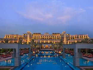 Jumeirah Zabeel Saray Hotel PayPal Hotel Dubai