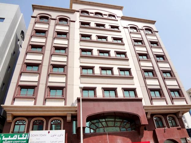 Down Town Plaza Hotel Apartments - Hotels and Accommodation in United Arab Emirates, Middle East