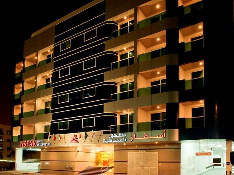 Asfar Hotel Apartment Dubai