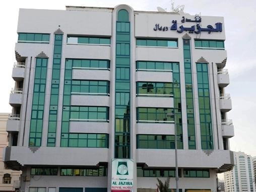 Al Jazeera Royal Hotel - Hotels and Accommodation in United Arab Emirates, Middle East