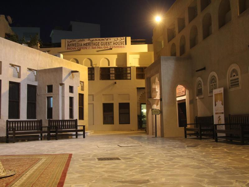 Ahmedia Heritage Guesthouse - Hotels and Accommodation in United Arab Emirates, Middle East